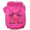 All the Ghouls Love Me Screenprint Dog Hoodie XSm-3X-Large
